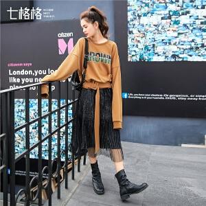 七格格卫衣女韩版潮学生bf宽松ulzzang2018春新款长袖原宿风ins上衣外套