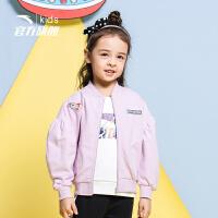安踏(ANTA)官方旗舰店 儿童女童小童童装针织棒球服拉链款运动上衣A36919701