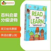 美国进口 DK Reader:Read and Learn Level 2 百科启蒙分级读物 2阶段12册【平装】
