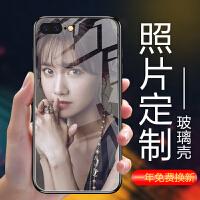 �O果x手�C�ざㄖ婆�xs七max�化玻璃��iphone情�H7plus照片8plus��性6splus防摔 iPhone X