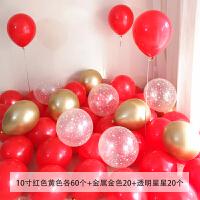 求婚布置创意用品结婚气球婚礼婚房装饰儿童生日派对装饰求婚告白创意场景布置