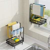 抹布架厨房水龙头置物架水槽沥水架毛巾挂架用品家用大全收纳神器