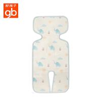 好孩子婴儿床幼儿推车凉席凉垫通用夏季儿童冰丝透气宝宝坐垫夏季