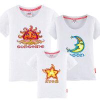 亲子装夏装潮一家三口短袖T恤纯棉潮新款沙滩装