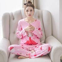 韩观睡衣女秋冬季薄款甜美卡通韩版两件套大码家居服套装长袖春季睡衣 X