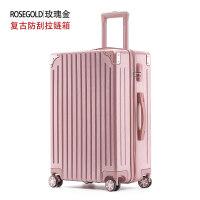 铝框拉杆箱万向轮20复古行李箱学生密码旅行箱包24箱子28寸