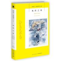 地狱之旅:阿加莎・克里斯蒂作品集68