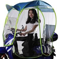 电动车雨棚遮阳伞踏板摩托车伞全封闭车棚透明挡风罩电瓶车晒夏