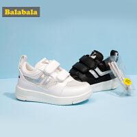 巴拉巴拉童鞋男女童板鞋夏装新款透气鞋子儿童小白鞋亮灯鞋潮
