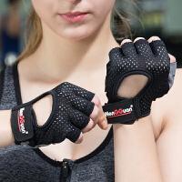 健身手套运动男女耐磨透气防滑护腕哑铃器械训练半指单杠房