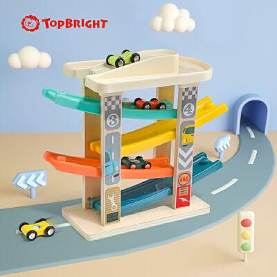 特宝儿 宝宝轨道车玩具趣味滑翔车儿童益智玩具小汽车套装组合男孩1-2周岁3-6岁120272 畅跑小车 视觉追踪
