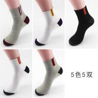 男袜子运动袜棉袜男式中筒袜四季款学院风棉袜秋冬季5双装 均码