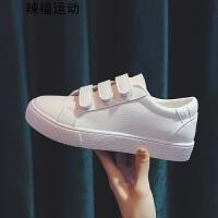 小白鞋女2018春季新款百搭韩版风魔术贴厚底休闲鞋潮