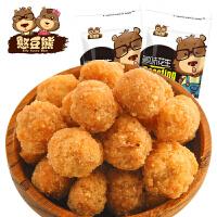 憨豆熊 多味花生米218g 炒货零食香辣酥脆休闲零食