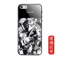 iPhone6s手机壳苹果玻璃5s手机壳7plus镜面ipx保护套i8亮面se软边8plus火影忍者 玻璃壳-苹果5/