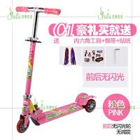 系列都市玩童可折�B�和�三��W光滑板�滑滑�大�p震童� 粉色C1全�F送:�h��+�攘�角+卡通�N�