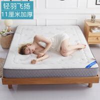 家纺加厚记忆棉床垫1.5m床双人1.8m榻榻米1.2m单人学生宿舍海绵床褥子