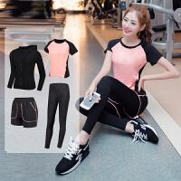 健身服女 外套运动套装四件套 瑜伽服女跑步服套装显瘦 XX