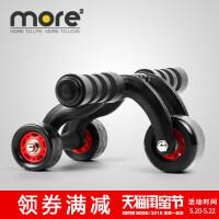 三轮健腹轮加厚静音腹肌训练收腹轮巨轮家用多功能健身器材 【配送刹车板+跪垫】