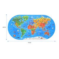 儿童拼图玩具人文地理拼图100片益智拼图玩具3-6周岁