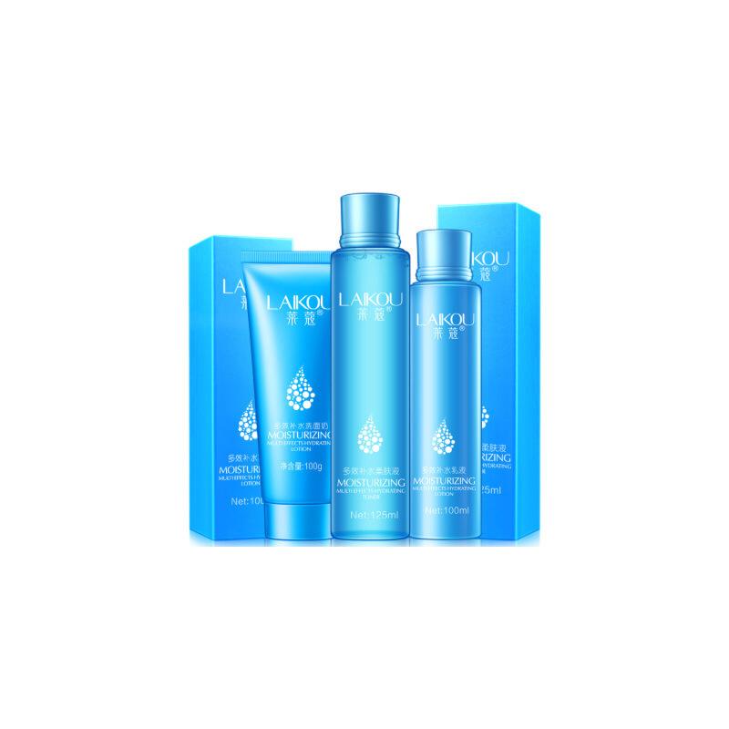 莱蔻多效补水保湿护肤品化妆品3件套装 独立包装