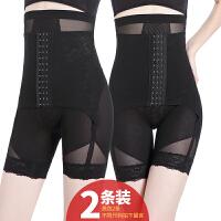 收腹提臀内裤女高腰紧身收胃孕妇产后塑形美体塑身裤