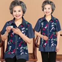 中老年女装夏季上衣翻领短袖牛仔衬衫大码宽松妈妈装老年人奶奶服