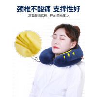 【支持礼品卡】u型枕护颈枕旅行脖枕护脖子颈椎枕u形型记忆棉汽车枕头午睡休头枕 i4o