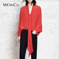 MOCO简约V领宽松复古衬衫女 纯色真丝衬衣 摩安珂