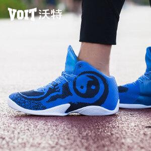 沃特战靴篮球鞋男中低帮减震耐磨透气轻便水泥地球鞋太极