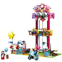 儿童积木玩具游乐场拼装插益智塑料