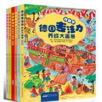 德国专注力养成大画册全套6册3-4-5-6-7-8-10周岁儿童专注力训练书幼儿益智绘本 隐藏的图画捉迷藏书 全脑开发