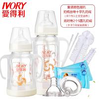 玻璃奶瓶宽口径高硼硅奶瓶新生儿带吸管防摔保护套装WG-16 新生儿专享 颜色随机