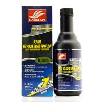汽车自动变速箱保护剂波箱修复剂添加剂抗磨剂修复排挡不顺