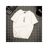 夏季纯色潮牌t恤男短袖宽松潮流圆领情侣装夏装新款韩版上衣