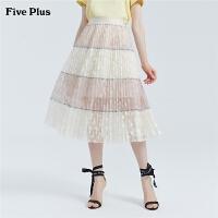 Five Plus2019新款女夏装蕾丝半身裙高腰拼接百褶裙中裙气质透视