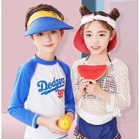 �和�帽子男童夏季女童太�帽����防�裾陉�帽