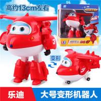 男童玩具3-5岁新版超级得飞侠玩具大号酷雷乐迪米莉小爱多多小青