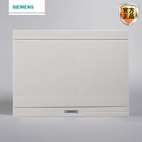 新款西门子暗装配电箱家用空气开关强电箱13回路箱雅白照明配电箱