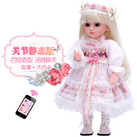 【支持礼品卡】会说话的娃娃智能对话公主仿真洋娃娃儿童玩具女孩生日礼物v8n