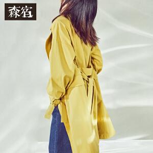 【低至1折起】森宿春季新款纯色风衣外套文艺宽松系带单排扣外套风衣长款女