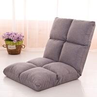 床椅 懒人沙发床垫椅榻榻米小型懒人单人床椅折叠休闲宿舍床椅床上靠背