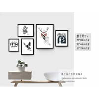 北欧组合装饰画卧室现代简约客厅壁画餐厅竖挂画黑白抽象玄关墙画 整套组合画 整套组合 白色PS外框+有机玻璃 单幅价格,其