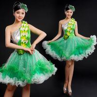 新款套装表演服女 现代舞演出服青春舞蹈亮片连衣裙广场舞服装 淡 绿色