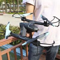 【耐摔】四轴飞行器航拍高清无人机定高男孩遥控飞机充电儿童 lh1