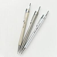 晨光自动铅笔 MP1001金属活动铅笔小学生学习办公用品0.5MM0.7MM
