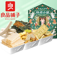 新品【良品铺子儿童零食-林间小铺620g】大礼包食品整箱散装