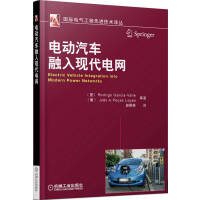 电动汽车融入现代电网 9787111481829 (墨)罗德里格[墨西哥]Rodrigo Garcia-机械工业出版社