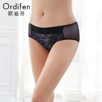 【2件3折后价约:29】欧迪芬女士内裤性感蕾丝提臀中腰三角裤女式内裤XP8201