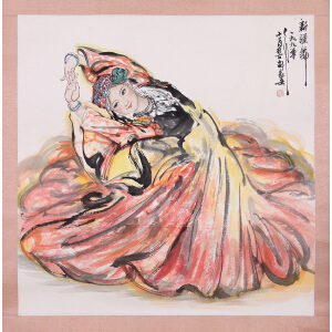 著名画家   刘文西《新疆舞》